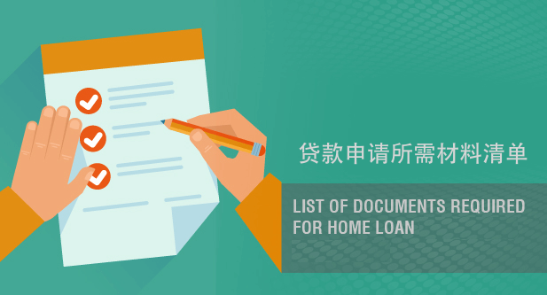 Documents-require-for-home-loan
