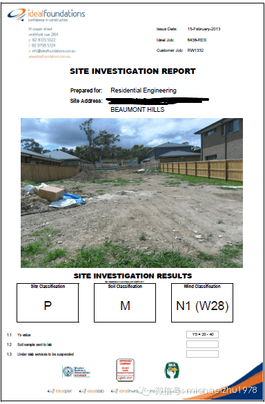 Soil test M 代表什么