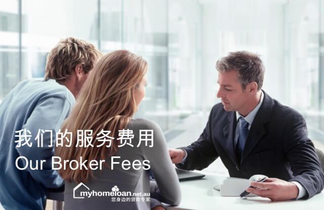 mortgage broker fee